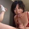 【円城ひとみ】セックスの欲求を満たすためにデリヘル嬢の顔を持つ独身熟女OL